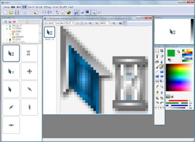 AniFX スクリーンショット