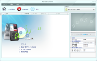 Any Audio Converter スクリーンショット
