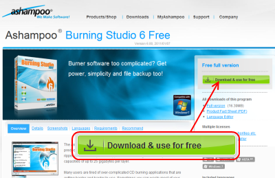 Ashampoo Burning Studio ダウンロードページ