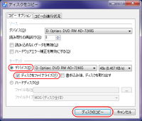 CDBurnerXP27.png