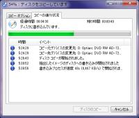 CDBurnerXP30.png