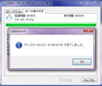 CDBurnerXP31.png