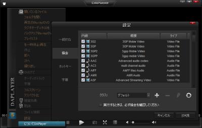日本語言語ファイル更新前