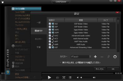 日本語言語ファイル更新後