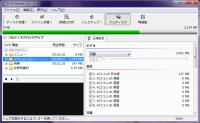 DVD Shrink スクリーンショット