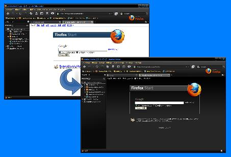 Google Firefoxの背景画像をDark Googleに変更