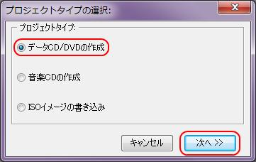DeepBurner06.png