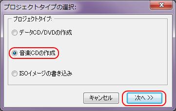 DeepBurner16.png