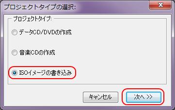 DeepBurner17.png