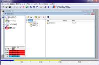 DeepBurner スクリーンショット