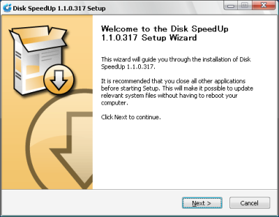 DiskSpeedUp インストール