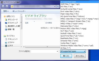 DVD Flick スクリーンショット2