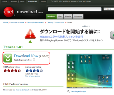 Fencesダウンロードページ Cnet Download.com