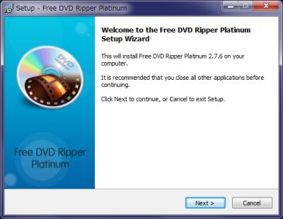 Free DVD Ripper Platinum インストールウィザード
