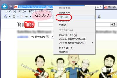 URL Windowsクリップボードコピー