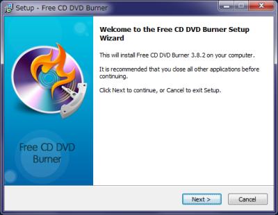 Free CD DVD Burner セットアップウィザード