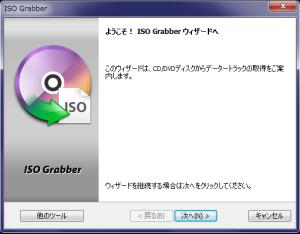 SO Grabber