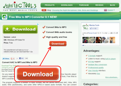 Free M4a to MP3 Converter ダウンロード