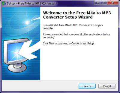 Free M4a to MP3 Converter セットアップウィザード