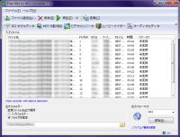 Free M4a to MP3 Converter スクリーンショット