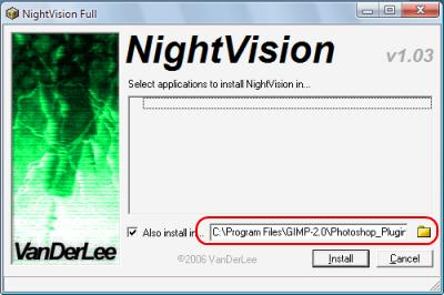 NightVisionインストール