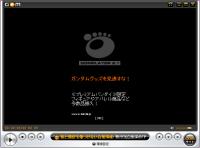 GomPlayer スクリーンショット