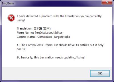 日本語言語ファイルエラー