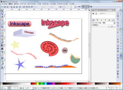 Inkscape 使い方パターン