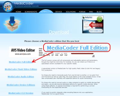 MediaCoder ダウンロードサイト