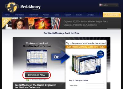 MediaMonkey ダウンロードページ
