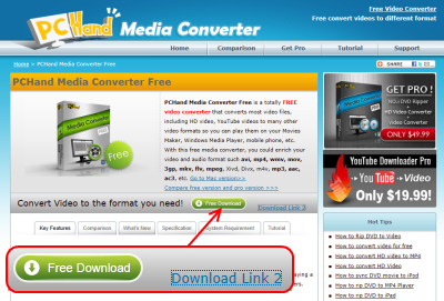 PCHand Media Converter Free ダウンロードページ
