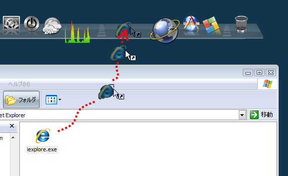 RK Launcher Dockアイテム追加
