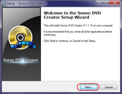 Sonne DVD Creator セットアップ