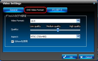 Sonne DVD Creator DVD Video Format