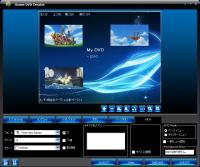 Sonne DVD Creator スクリーンショット