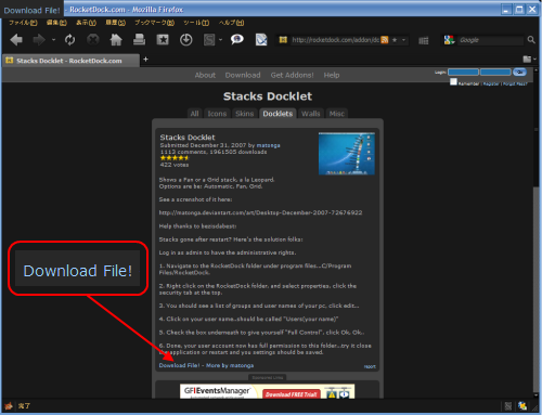 StacksDockletダウンロードページ