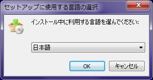 WinUtilities Free Edition ダウンロード Cnet
