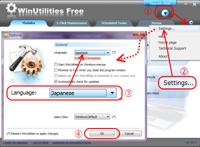 WinUtilities 言語設定