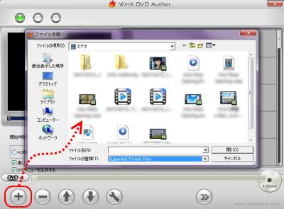 Video DVD Author  ビデオファイルの追加