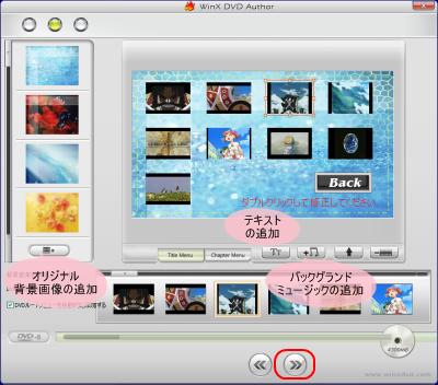 Video DVD Author メニュー編集