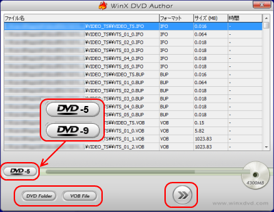 DVD Disc Burner DVDフォルダー取り込み
