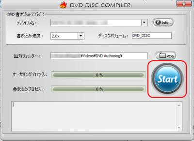 DVD Disc Burner DVD書込み