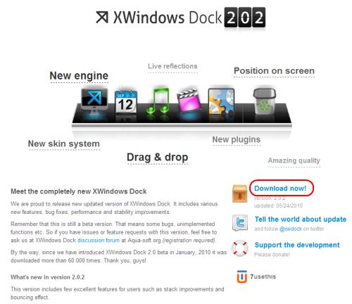 XWindowsDock2.2 ダウンロード