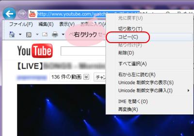 youtube ダウンロード 安全 mp3