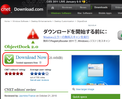 ObjectDock Downloadページ Cnet