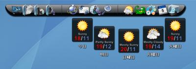 ObjectDock日本語化スクリーンショット1