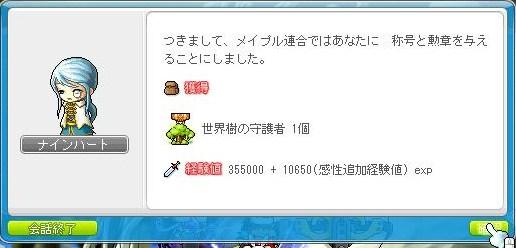 20130323002826df9.jpg