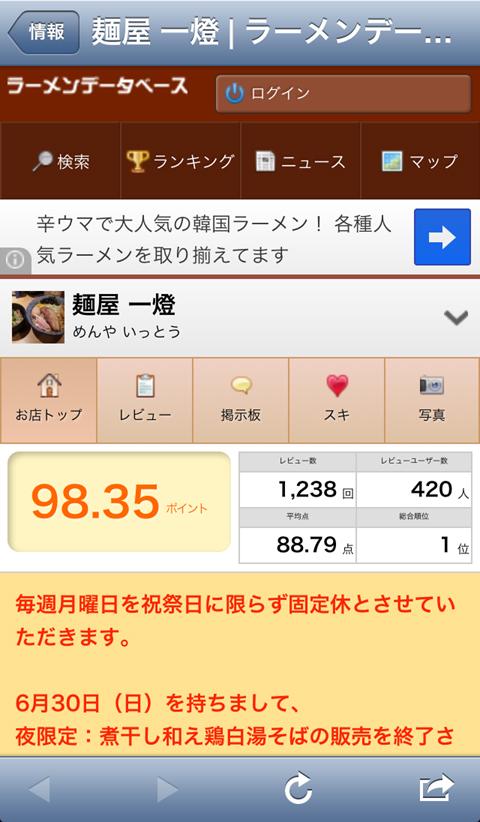04_20130702234534.jpg