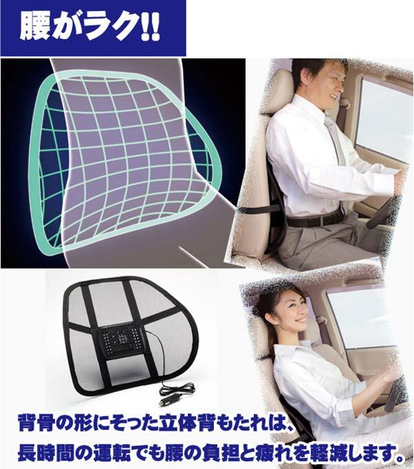 fan-cushion-3.jpg