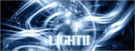 光のブラシ